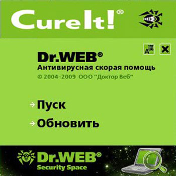 CureIt
