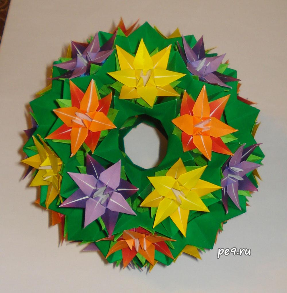 объёмное оригами схема цветы