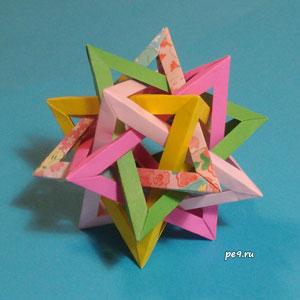 Пересечение пяти тэтраэдров / Five Intersecting Tetrahedra