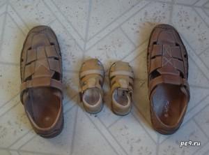 Обувь папы и дочки